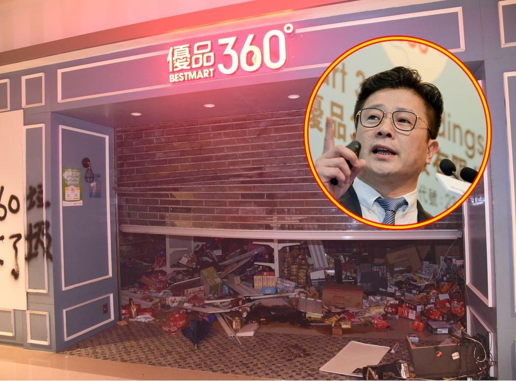 林子峰指,有超過70間分店先後被180次破壞。資料圖片