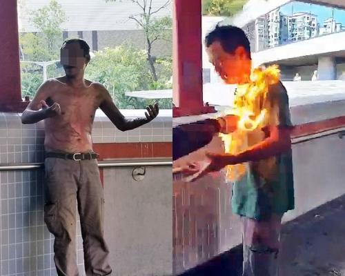 馬鞍山「火人」案一男一女涉非法集結被捕