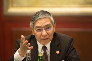 【亞太經濟】日央行傾向維持寬鬆貨幣政策