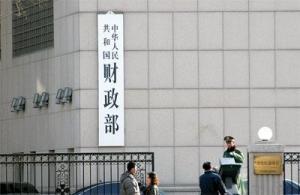 【中國數據】內地首十月財政收入增3.8%