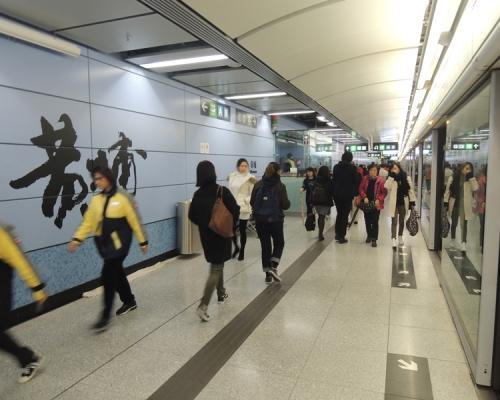 港鐵:黃埔站重開