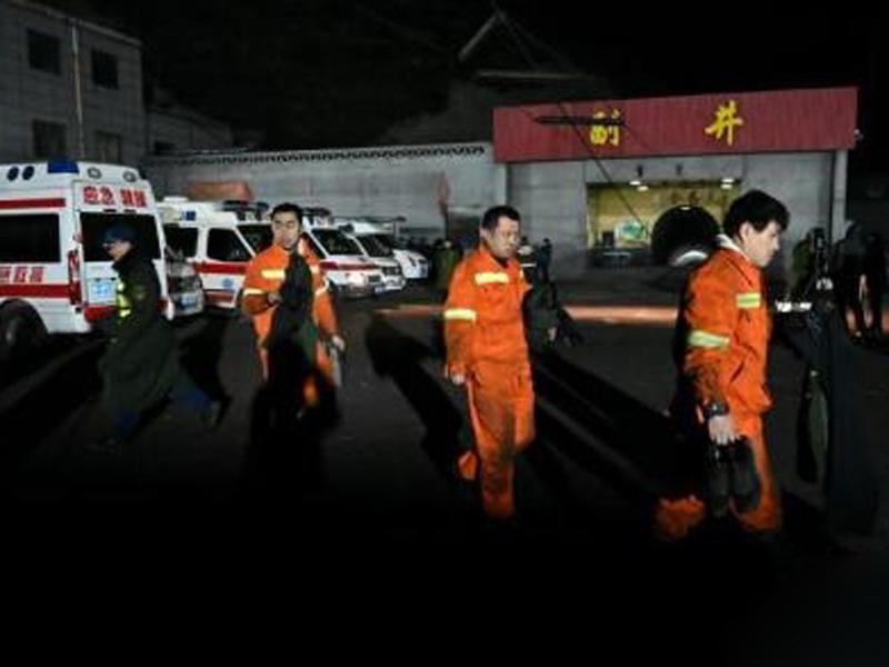 山西平遙煤礦發生煤氣爆炸,15人遇難 9人受傷。(網圖)