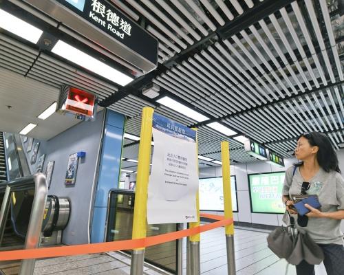 【修例風波】港鐵派100元現金券補償全月通乘客 都會票可延長40日