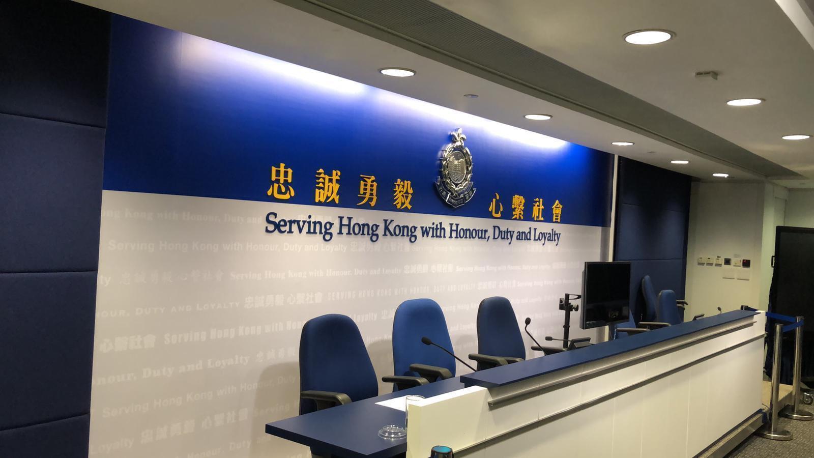 警總記者會室已換上「忠誠勇毅,心繫社會」。