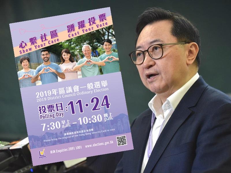 馮驊表示,區選因應個別選區情況劃大禁止拉票區。資料圖片/網圖