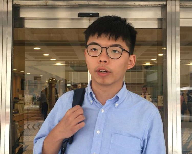 黃之鋒申請更改保釋條件到外國演講被拒。劉曉曦攝