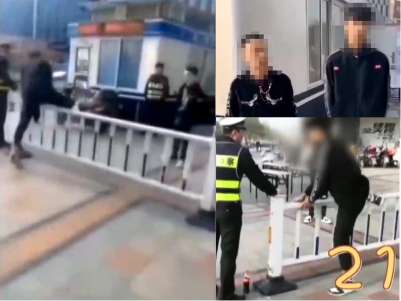 河南兩青年過馬路翻越圍欄,被交警罰他們一次翻過夠。(網圖)