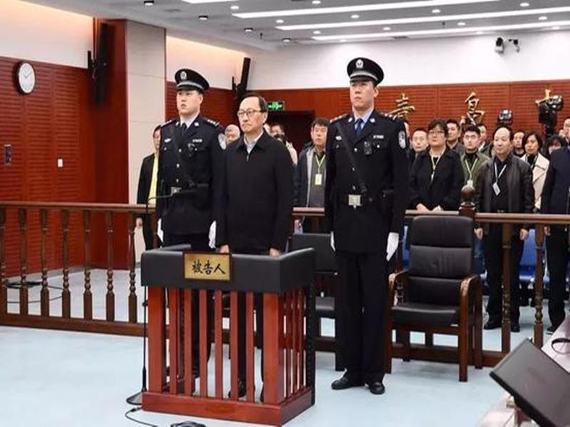 江蘇原副省長繆瑞林受賄獲刑十年半。網上圖片