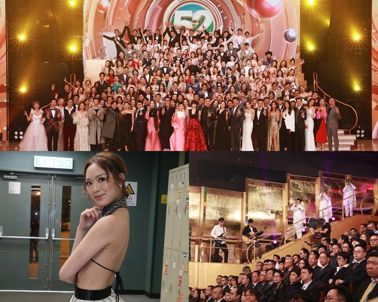 《珍惜香港 發放娛樂 TVB 52年》在晚上8時半播出。