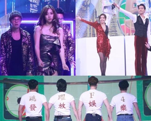 【TVB台慶】黎諾懿黃智雯率訓練班學員載歌載舞