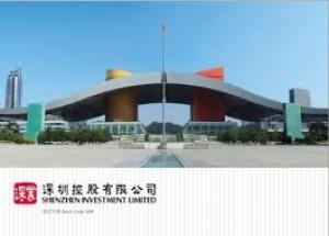 【604】深圳控股10月合同銷售額跌78.6%