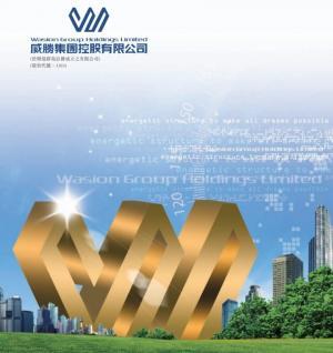 【3393】威勝附屬奪國家電網採集設備合約 總值3億人幣