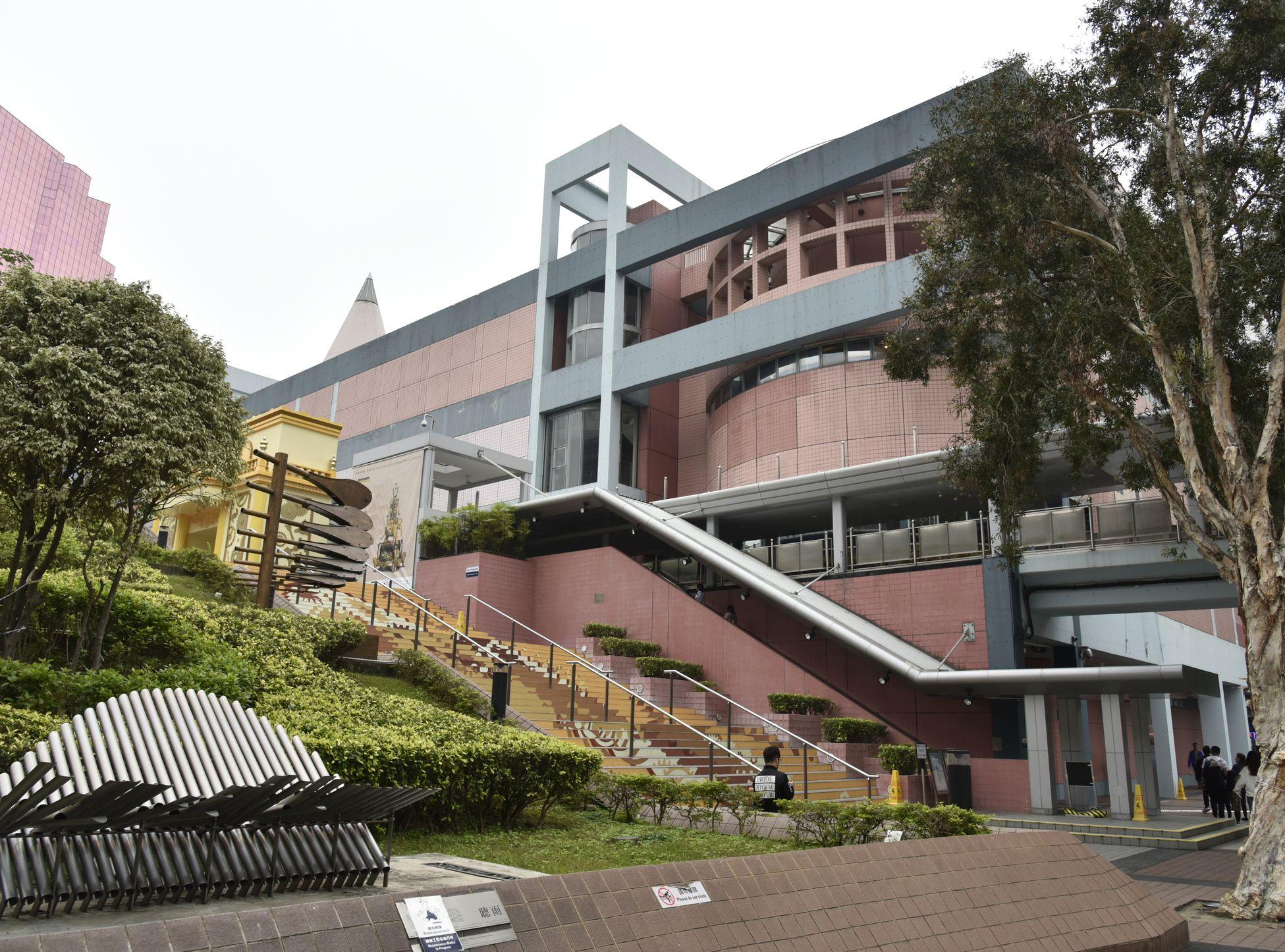 香港科學館、香港歷史博物館和尖沙咀公共圖書館現正關閉。 資料圖片