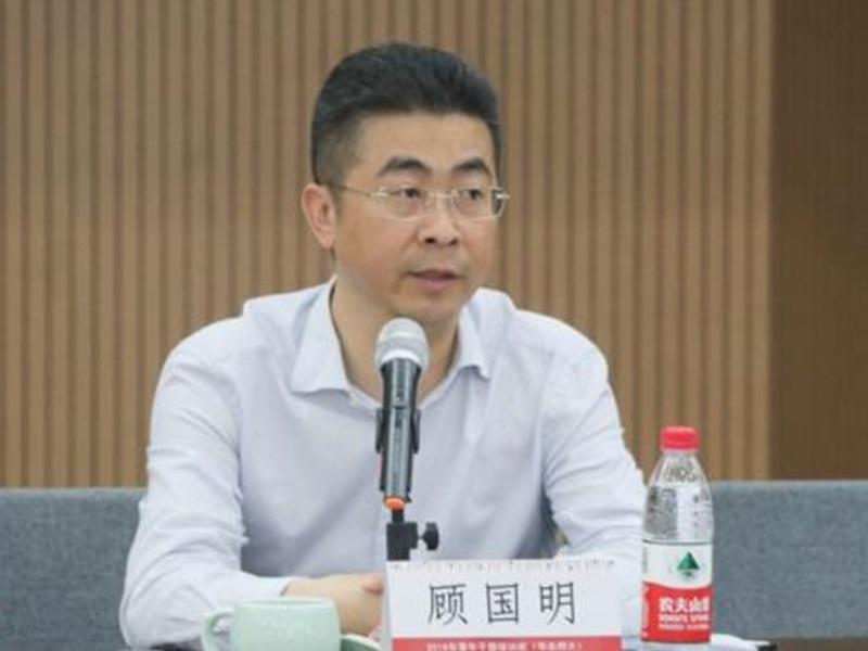 中國工商銀行上海市分行原黨委書記、行長顧國明嚴重違紀違法被雙開。網圖