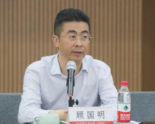 上海金融業關鍵人物落馬  中國工行上海分行長被雙開