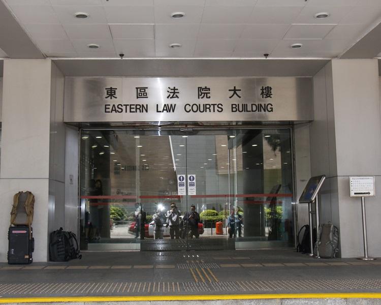 案件東區法院提訊。資料圖片