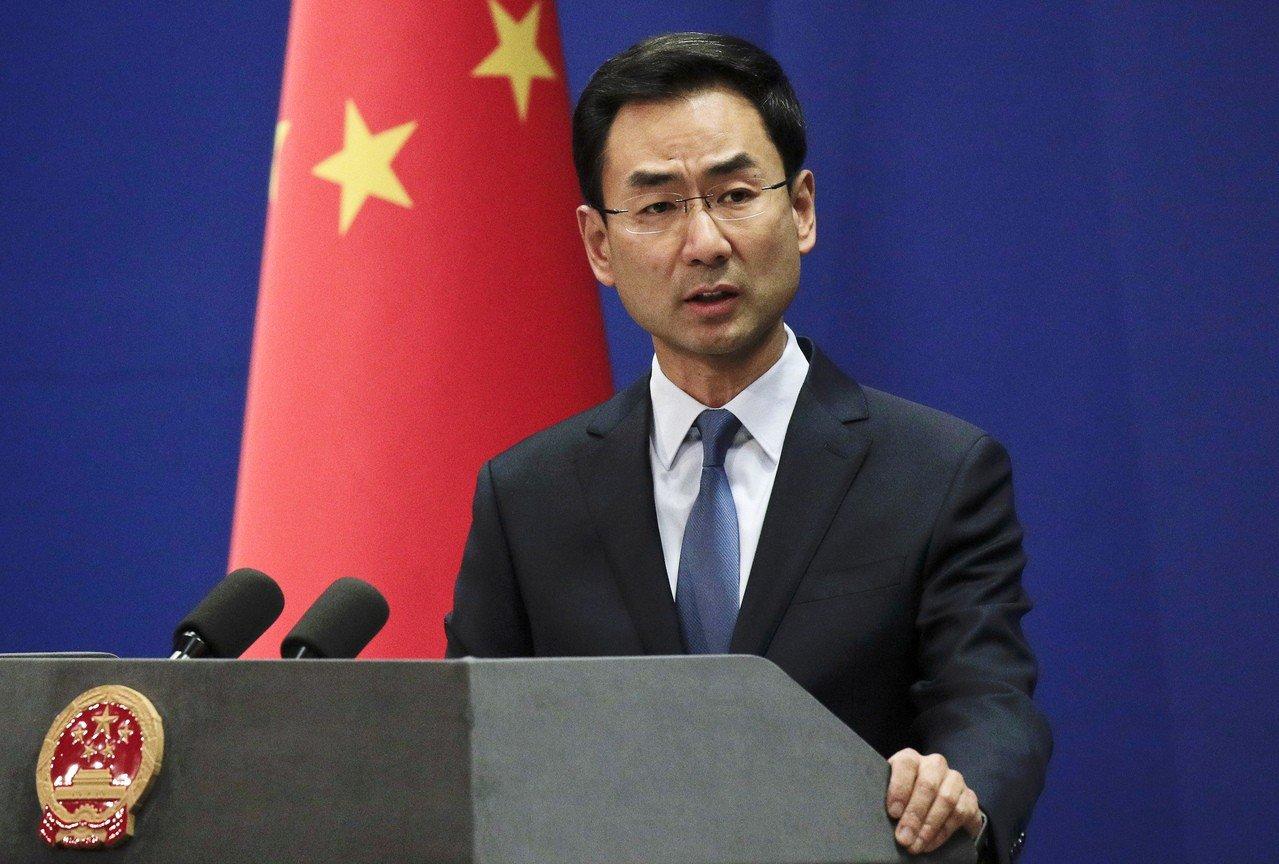 北京外交部發言人耿爽。AP圖片