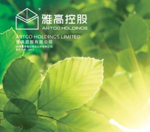 【3313】雅高股價急插87.83% MSCI暫停納入中國指數