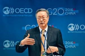 周小川:內地仍有降息空間應對經濟問題
