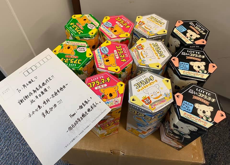 陳志全形容有關熊仔餅「幾個月都食唔晒」。陳志全fb圖片