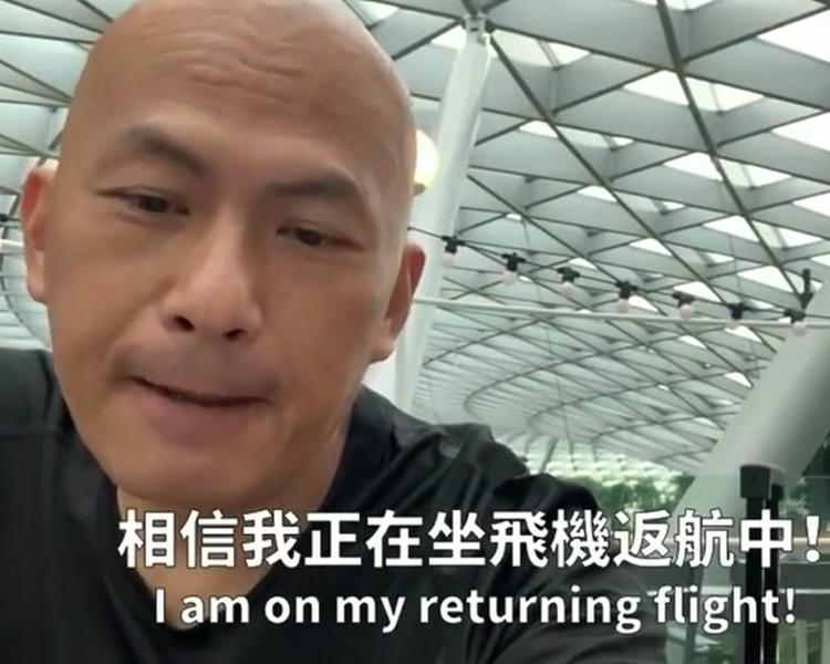 楊官華在YouTube指自己已重獲自由回港途中。網上截圖
