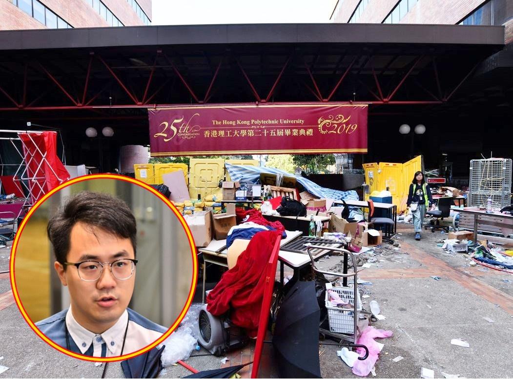 李傲然呼籲警方停止包圍校園。