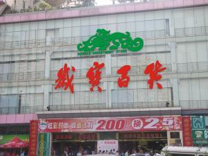 【312】歲寶百貨斥4248萬元購珠海市商用地