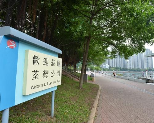 留遺書膠袋笠頭吸氦氣自殺 男子陳屍荃灣海濱公園