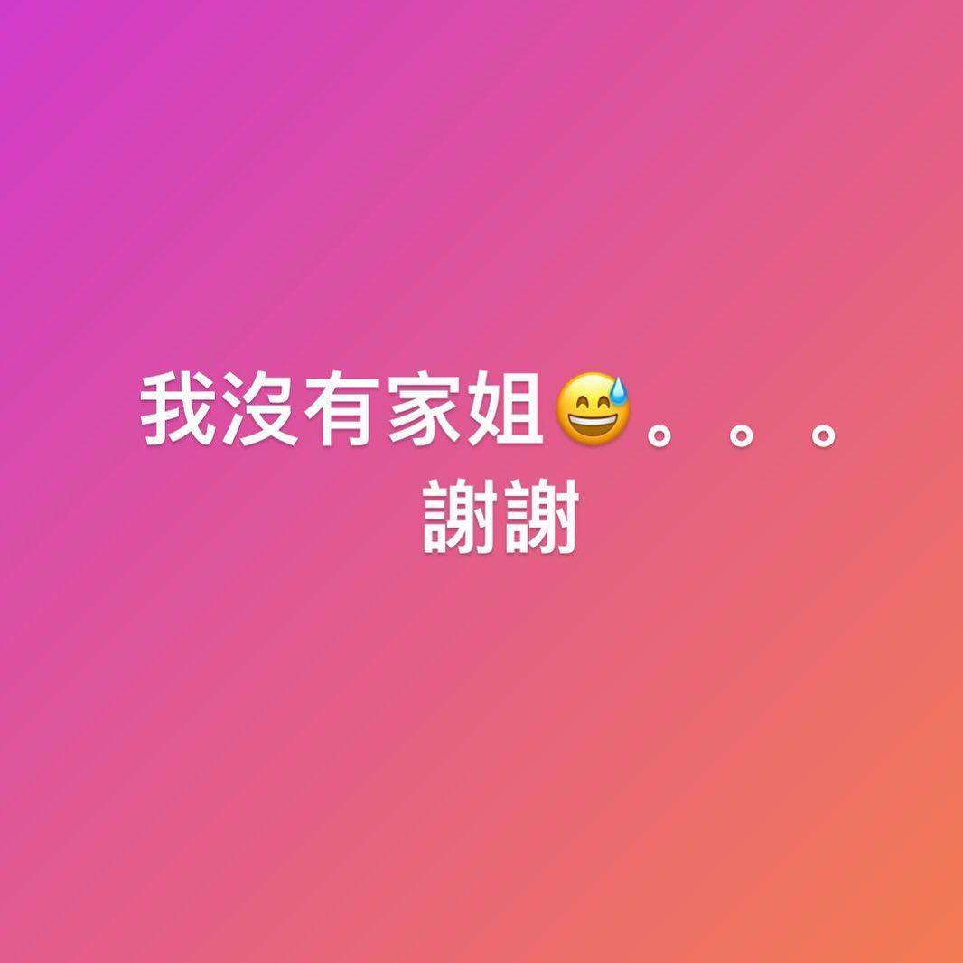 楊秀惠在ig貼相貼文。