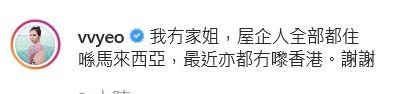 楊秀惠表明沒有家姐。
