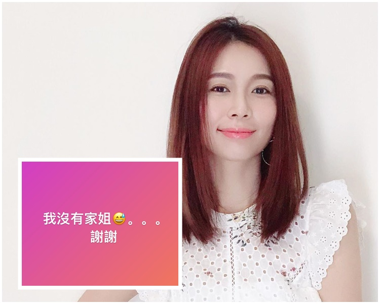 楊秀惠為瘋傳錄音作澄清。