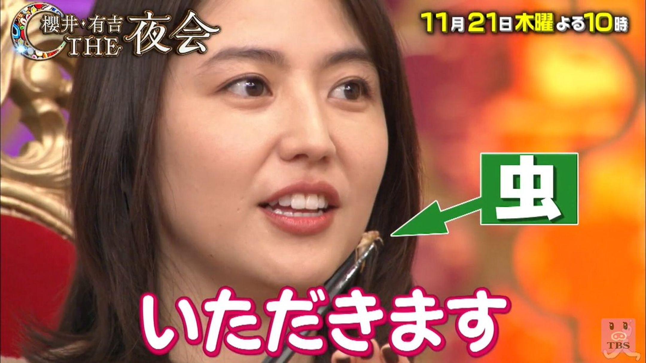 長澤在節目中試食蟋蟀拉麵。