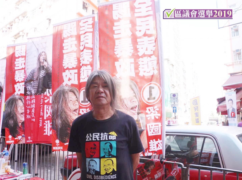 梁國雄表示,選情白熱化,認為自己有機會贏。
