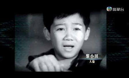黎小田5歲當童星。
