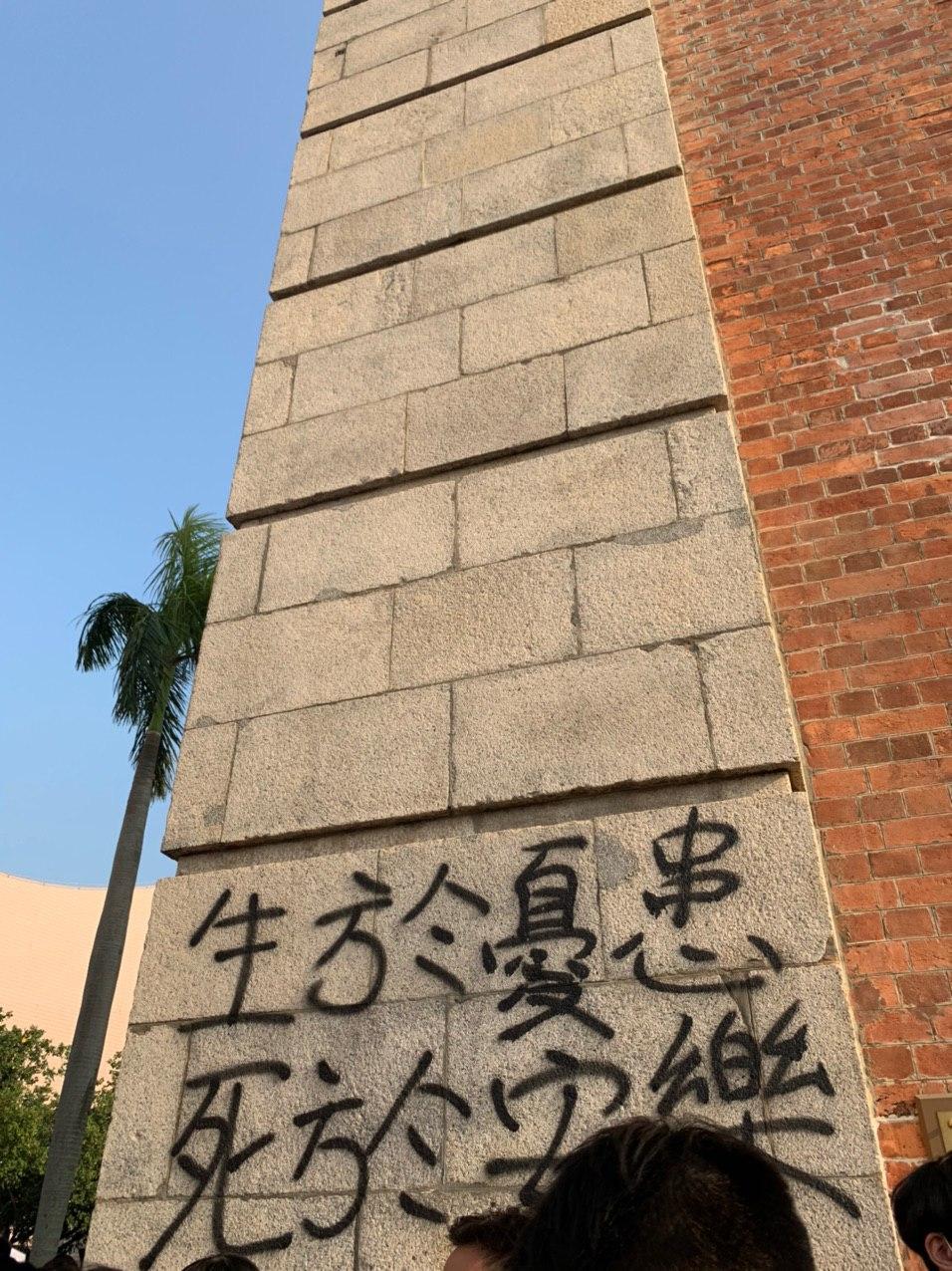 有人在鐘樓噴漆塗鴉。網上圖片
