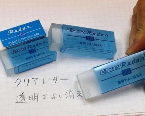 日本文具老牌花5年研發「透明擦膠」原因超貼心