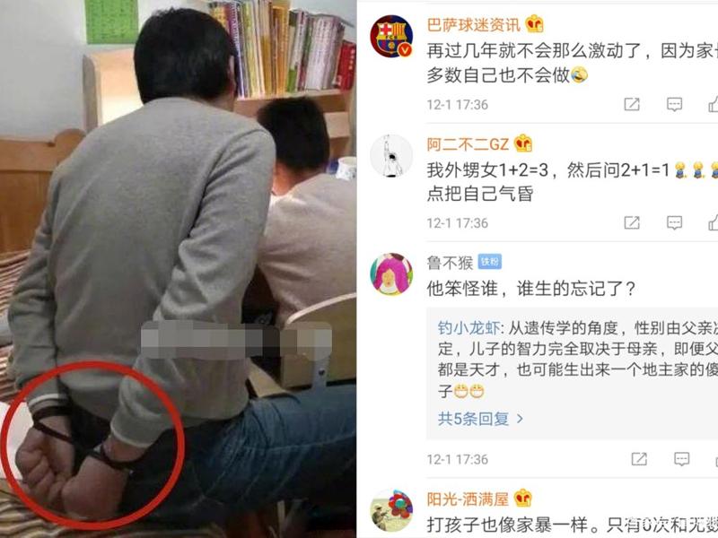 吳先生反綁自己雙手教仔做功課,避免自己忍不住打傷兒子,引發網絡熱議。(網圖)