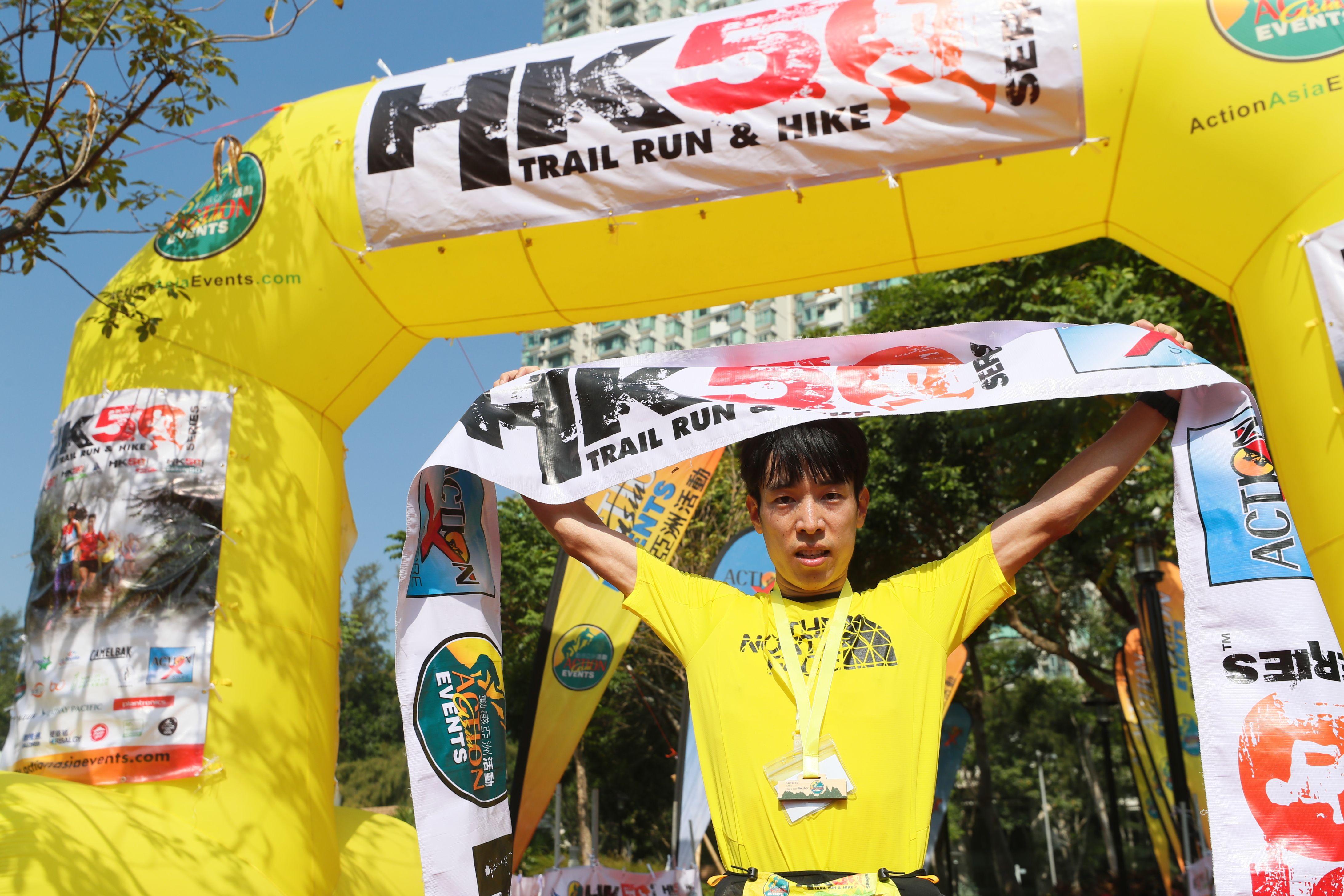 南韓跑手金志燮奪得54公里男子組冠軍。相片由公關提供