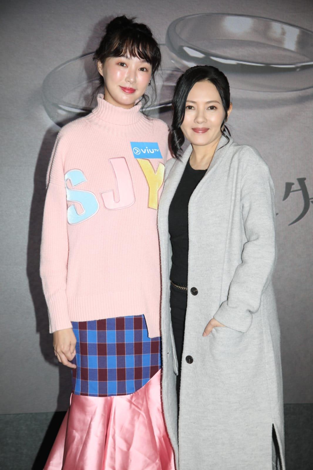 Yu與李麗珍同以失婚人士身份拍節目。