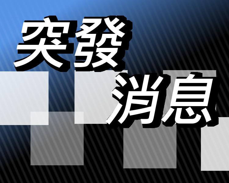 九龍灣的士私家車相撞 兩人送院