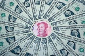 人民幣即期收市跌22點子