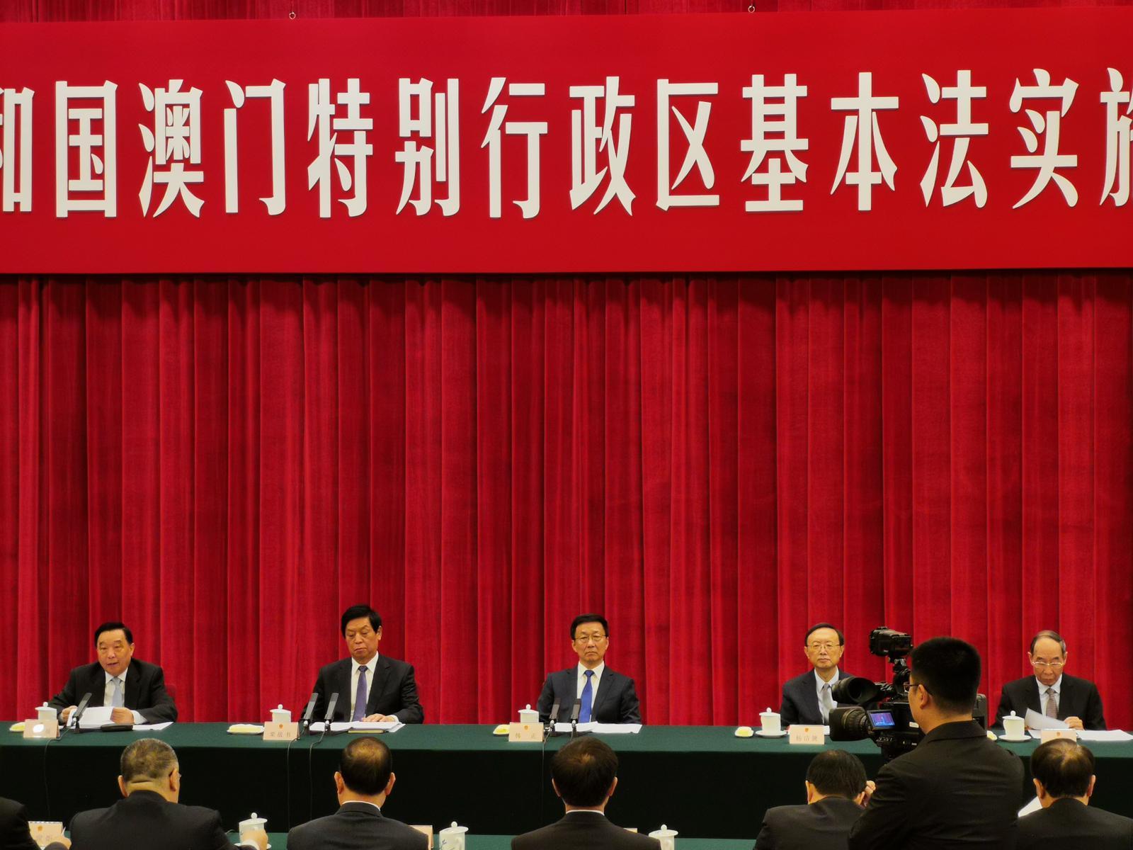 多名國家領導人參加,包括全國人大常委會委員長栗戰書、國務院常務副總理韓正。張言天攝