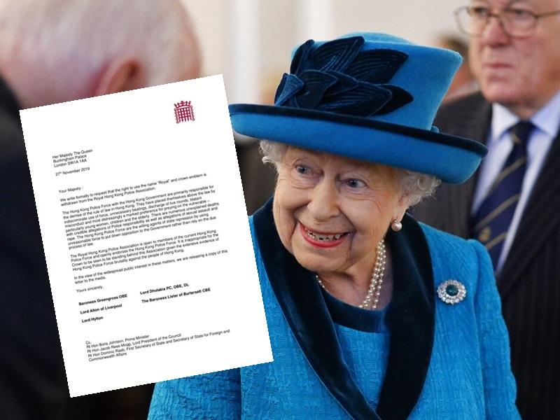 英國多名國會議員去信英女皇要求撤銷「皇家香港警察協會」當中的「皇家」字眼及其皇冠徽章。AP/網圖