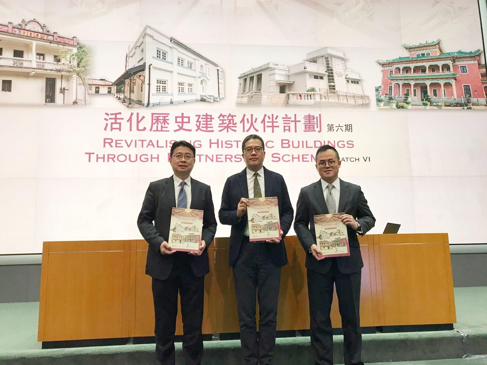 發展局召開記者會,宣布將景賢里及芳園書室再次納入第6期活化計劃。