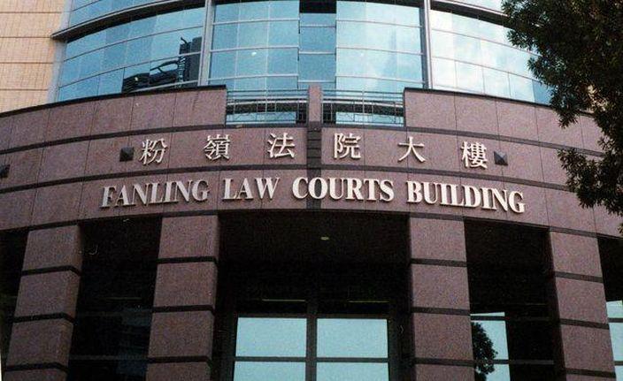該59歲男子被粉嶺裁判法院判監禁6個月。資料圖片
