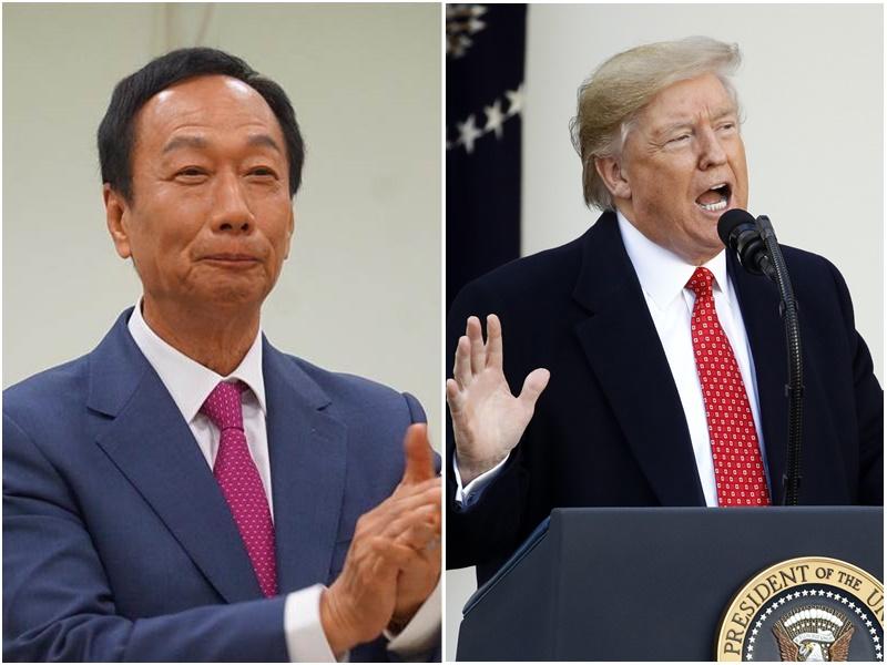 郭台銘接獲白宮邀請函 會見到總統特朗普。網上圖片/AP圖片