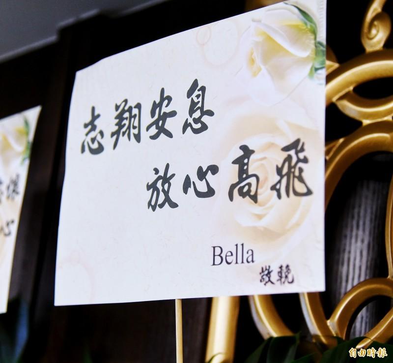 女友Bella送的花籃。