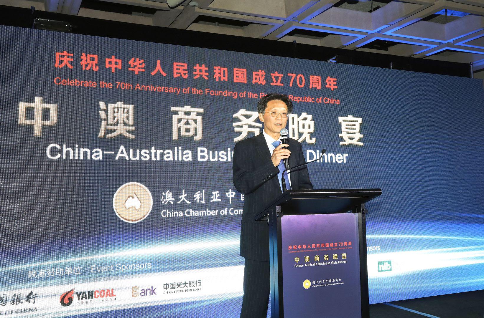 中國駐澳洲雪梨總領事顧小傑。網上圖片