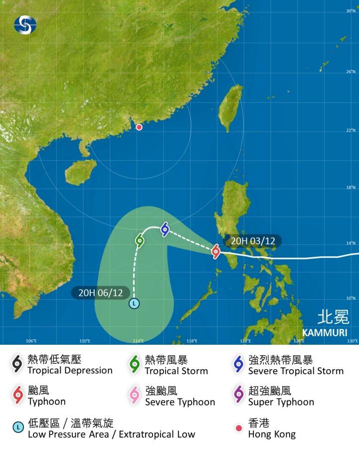 天文台預測風暴「北冕」會在未來一兩日橫過南海中部並逐漸減弱。