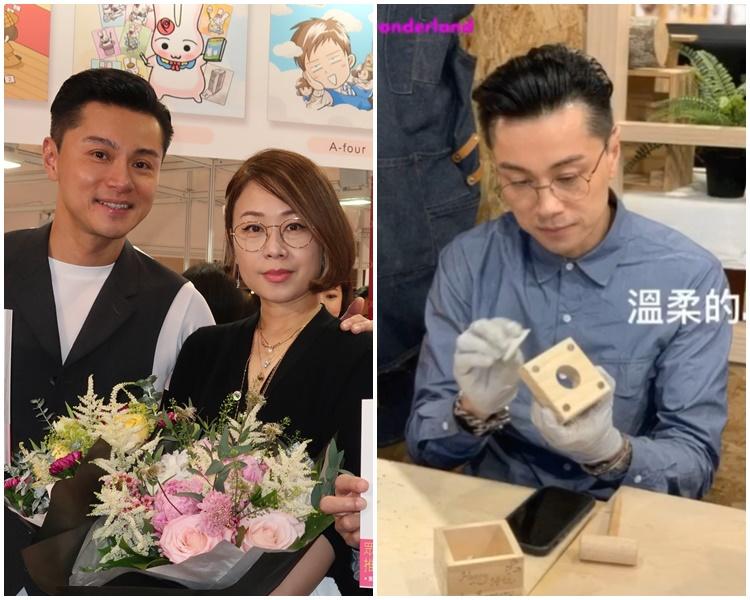 黃浩然親手為太太莫家嘉製作結婚14周年小禮物。
